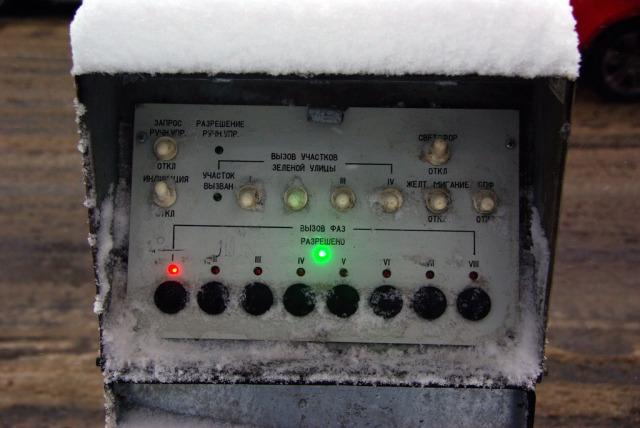 Street traffic light control panel